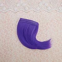 Волосы для Кукол Трессы Боб ВАСИЛЬКОВЫЙ 10 см