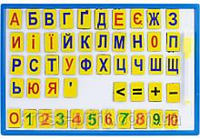 Магнітна дошка з набором магн. цифр, знаків та літер, губка, маркер