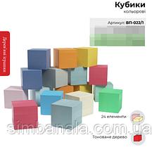 Дерев'яні дитячі кольорові кубики з літерами і цыфрами(24шт.) ТМ Graisya