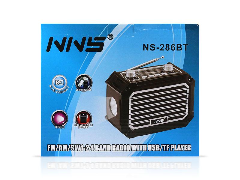 Радіоприймач Bluetooth NNS NS-286BT 20шт 9795