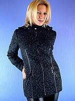 Женская куртка весенняя (полу пальто) Olmar 04. 46-58 (DEIFY, PEERCAT, SYMONDER, KAPRE, COVILY, DECENTLY)