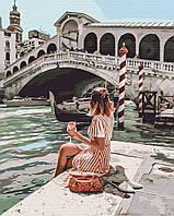 Освіжаюча Венеція