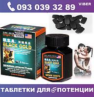 Препарат для підвищення потенції, таблетки для потен Американське чорне золото USA Black Gold 16 таб. Оригінал
