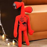 Мягкая игрушка Сиреноголовый 100% качество.  Siren Head Красный