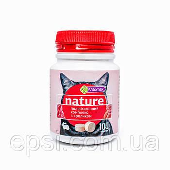 Поливитаминный комплекс Nature Vitomax с кроликом для котов таблетки 100 шт