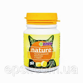 Поливитаминный комплекс Nature Vitomax с сыром для котов таблетки 100 шт