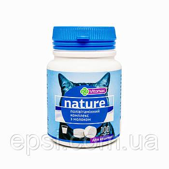 Поливитаминный комплекс Nature Vitomax с молоком для котят таблетки 100 шт
