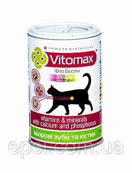 Витаминный комплекс Vitomax (Витомакс) для зубов и костей котов и котят с кальцием и фосфором таблетки 300 шт