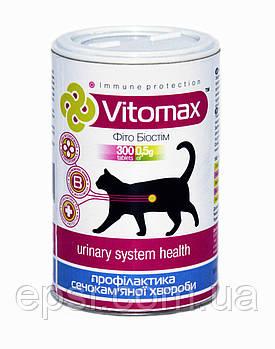 Витаминный комплекс Vitomax (Витомакс) для профилактики мочекаменной болезни для кошек таблетки 300 шт