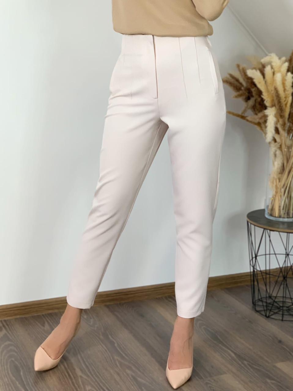 Повседневный женские брюки с высокой посадкой, прямого кроя