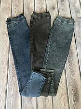 Джеггинсы женские  батальных размеров 50,52,54,56(33-36),арт вб-280(мл-ди 280)