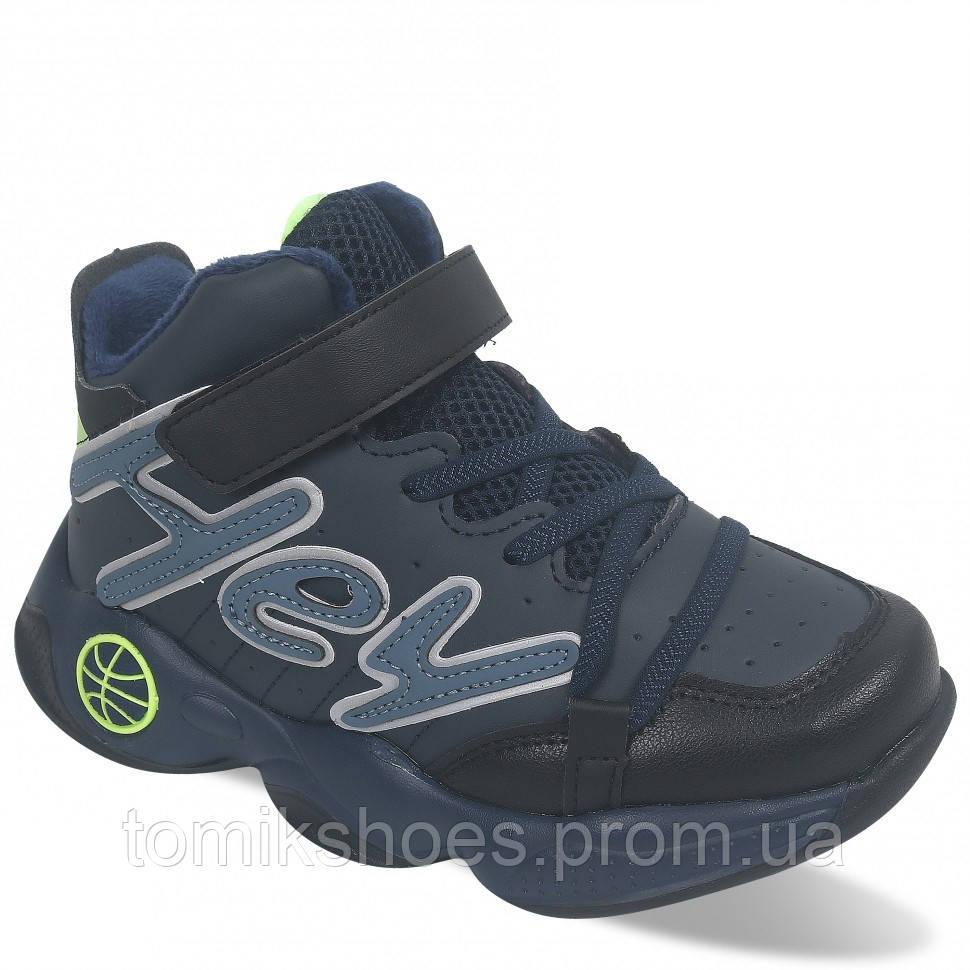 Демисезонные ботинки на мальчика Tom.m 9675B. 28-35 размеры.