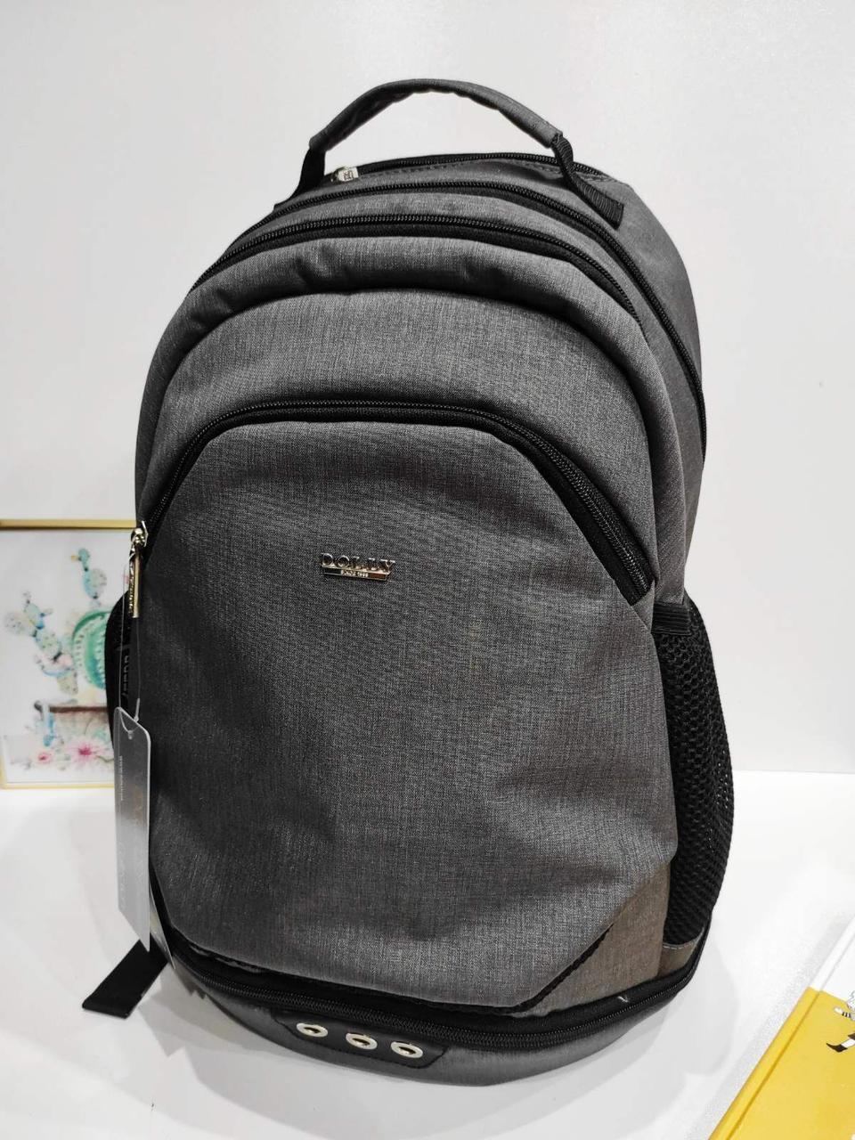 Однотонный тканевой городской рюкзак Dolly 384 37х44х25
