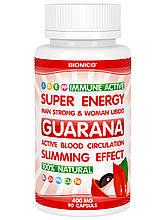 Гуарана (жидкий каштан) в капсулах № 90, энергетик, для похудения, работы мозга, иммунитета