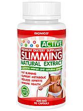 Капсули для схуднення Slimming Active № 90, зниження апетиту, жиросжигание, швидке зниження ваги