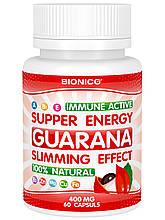 Гуарана (рідкий каштан) у капсулах № 60, енергетик, для схуднення, роботи мозку, імунітету