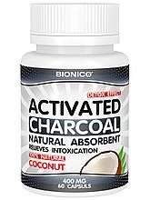 Кокосове активоване вугілля в капсулах № 60, детоксикація організму, очищення, для імунітету