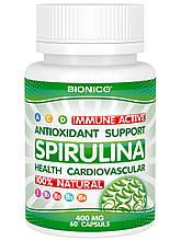Спіруліна в капсулах № 60, для серцево-судинної системи, щитовидної залози, імунітету, схуднення