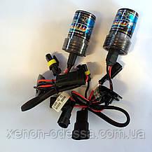 Комплект ксенонового света HB3 (9005), фото 3