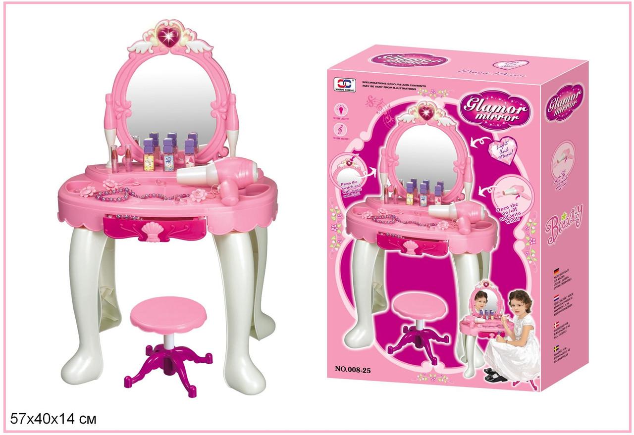 Детское туалетный столик трюмо с зеркалом и стулом игровой