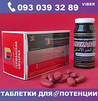 Сильні таблетки для підвищення чоловічої потенції Німецька Вівчарка таблетки 10 таб. 3800mg БАД оригінал!