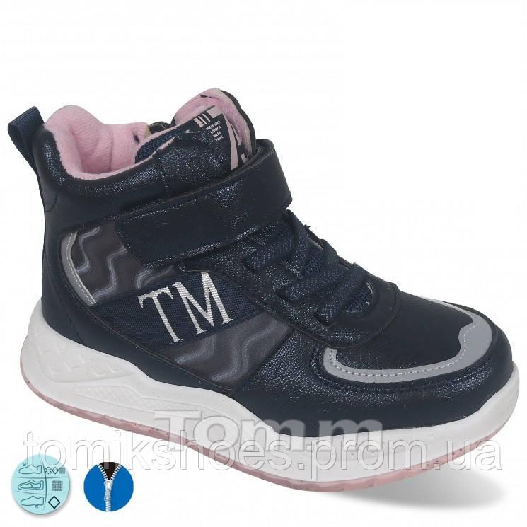 Демісезонні чобітки на дівчинку  Tom.m 9403B. 27-32 розміри.