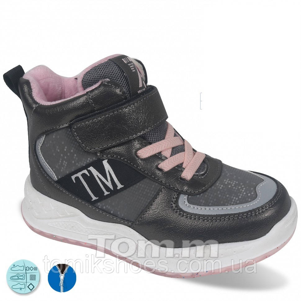 Демисезонные ботинки на девочку  Tom.m 9403C. 27-32 размеры.