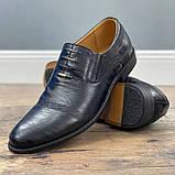 Туфли мужские классические черные (156150), фото 3