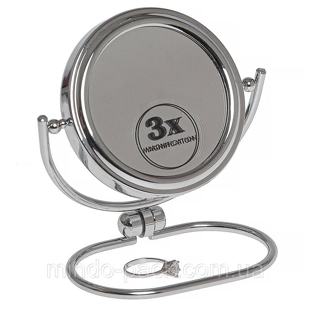 Зеркало косметическое с 3X кратным увеличением