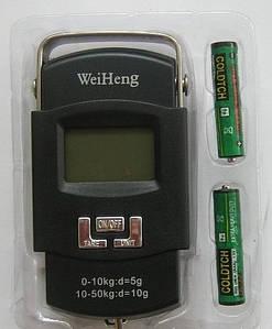 Весы электронные до 50кг