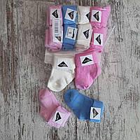 Шкарпетки дитячі трикотажні НУЛЕВОЧКА для дітей від 0-3 міс(12шт.уп.),колір мікс