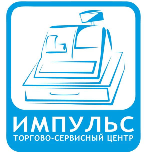 Логотип ИМПУЛЬС