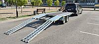 Авто лафет, причіп для перевезення авто, Лавета для перевезення автомобілів, лавета, автовоз. 4.6х2.1 2700кг