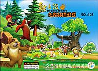 Пазл Медведь и Лесоруб 2