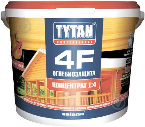 Грунт огнебиозащита ТИТАН 4 F (1:4)   5 кг
