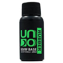 База UNO Rubber base 30мл