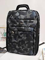 Молодіжна сумка-рюкзак Dolly 388 забарвлення камуфляжу 30x40x16 см