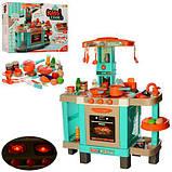 Большая детская кухня Kids Chef с аксессуарами 008-938А, фото 2