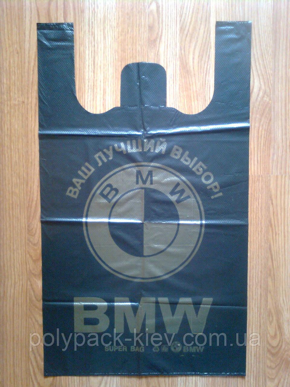 Пакеты майка BMW 44х75 см/ 35 мкм плотные, прочные полиэтиленовые от производителя, большой пакет БМВ купить