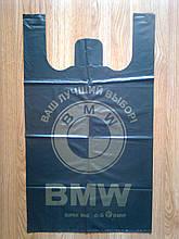 Пакети майка BMW 44х75 см/ 35 мкм щільні, міцні поліетиленові від виробника, великий пакет БМВ купити