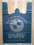 Пакеты полиэтиленовые BMW 38х57 см/ 40 мкм, плотный пакет-майка, фото 2