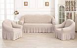 Комплект Чехлов Жатка универсальных натяжных с юбкой на 3х местный Диван + 2 кресла Кремовый, фото 2
