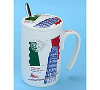 Чашка с крышкой Послание из Италии, 450 мл