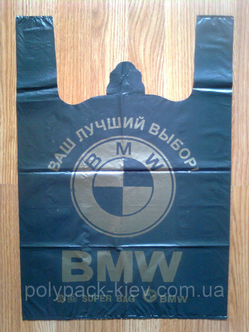 Поліетиленові пакети BMW 38х57 см/ 30 мкм пакет майка