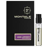 Montale Aoud Lavender Парфумована вода (пробник) 2ml