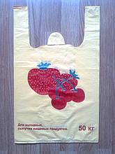 Полиэтиленовые пакеты-майка КЛУБНИЧКА 31*50 см/ 30 мкм