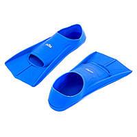 Ласти для тренувань в басейні короткі із закритою п'ятою CIMA кольори в асорт., Синій