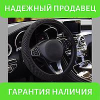 Чехол-оплетка для руля легкового автомобиля (черный), фото 1