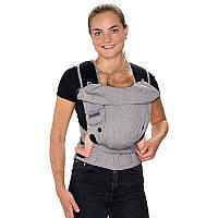 Май-рюкзак HOPPEDIZ BONDOLINO Plus One Size Grey