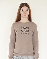 Теплый женский свитшот с начесом, декорированный принтом Love Piece для стоматологов, фото 1